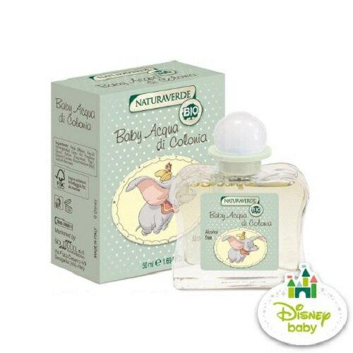 自然之綠NATURALINK 舒敏無酒精嬰兒淡香水-小飛象 50ml