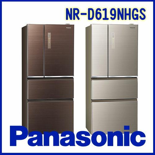 奇博網:Panasonic國際牌610L雙科技無邊框玻璃系列NR-D619NHGSN翡翠金T翡翠棕