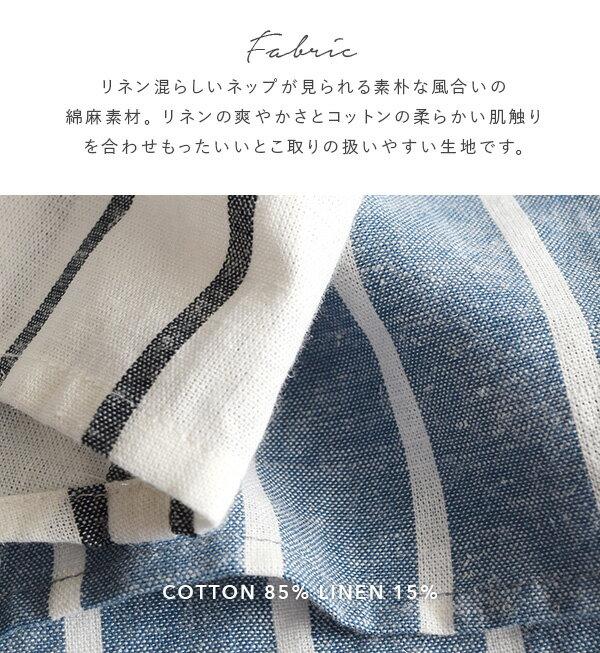 日本e-zakka / 亞麻條紋7分袖上衣 / 32667-1801219 / 日本必買 代購 / 日本樂天直送(2900) 6