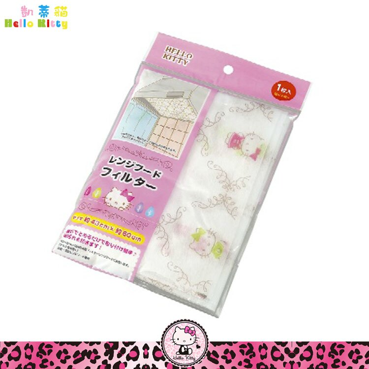 大田倉 日本進口正版 三麗鷗 凱蒂貓Hello Kitty 抽油煙機 過濾網 廚房用具清潔用具 附磁石4枚 170026
