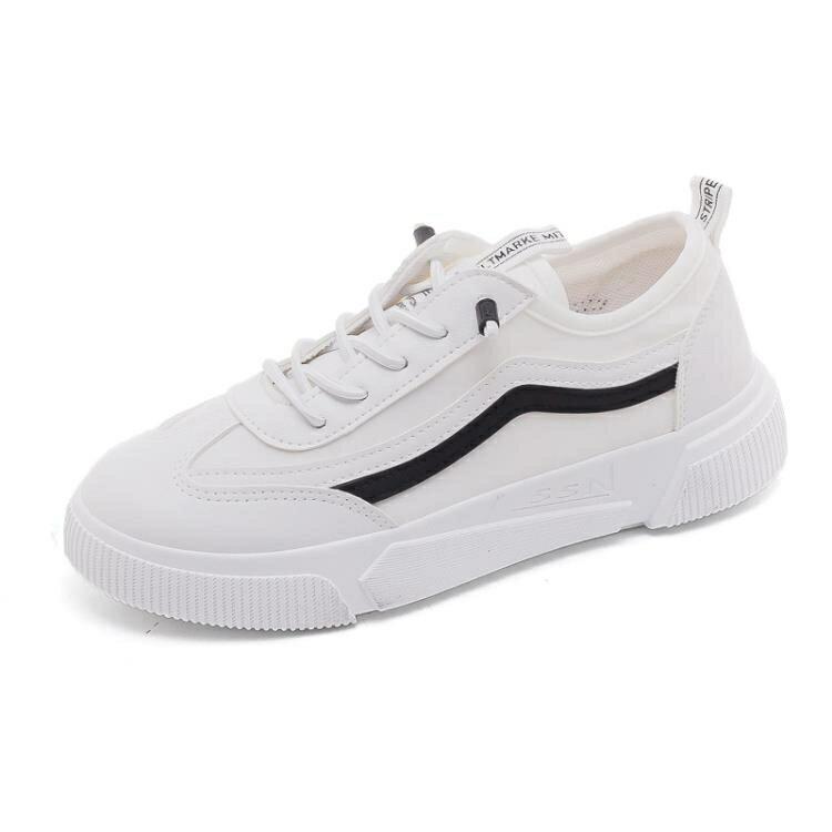 帆布鞋 春季新款帆布鞋女百搭學生小白運動老爹板鞋ins潮爆款 第一印象