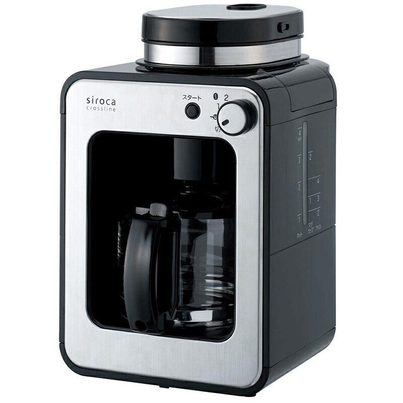 代購品 日本代購【SIROCA】自動研磨咖啡機(STC-401)