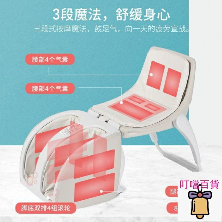 按摩椅 LITEC/久工小型折疊家用按摩椅全身多功能電動加熱腿部足部按摩 AT