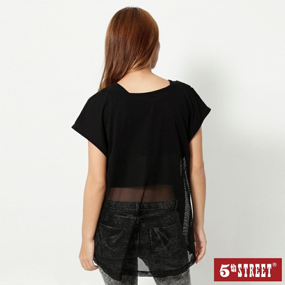 滿額送飲料袋 | 【5th STREET】女寬版剪接網布短袖T恤-黑色