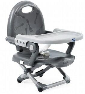 【口手柔濕巾迷你8抽X3包】義大利Chicco-Pocket攜帶式輕巧餐椅座墊嬰兒餐椅(銀灰)990元