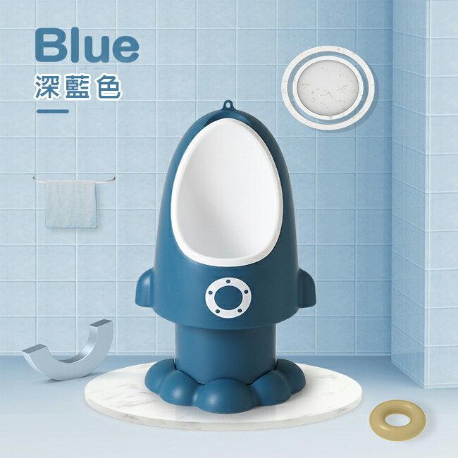 火箭小便斗 寶貝時代 調節高度 可掛可站立 小便訓練器 子彈便斗 尿尿盆 兒童小便器 學習尿尿【塔克】