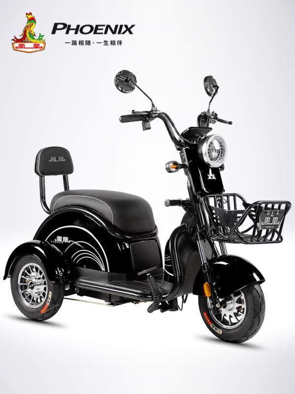 鳳凰電動三輪車家用新款小型接送孩子電瓶車電三輪車代步車休閑車(購買前先聯繫店家)