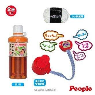 【紫貝殼】日本 POPO-CHAN 配件 POPO-CHAN會說話的呵護組合