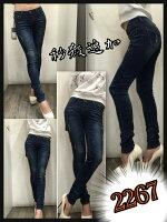 牛仔窄管褲推薦到【Jeanscool】2267超層次激瘦割破窄管褲就在Jeanscool推薦牛仔窄管褲