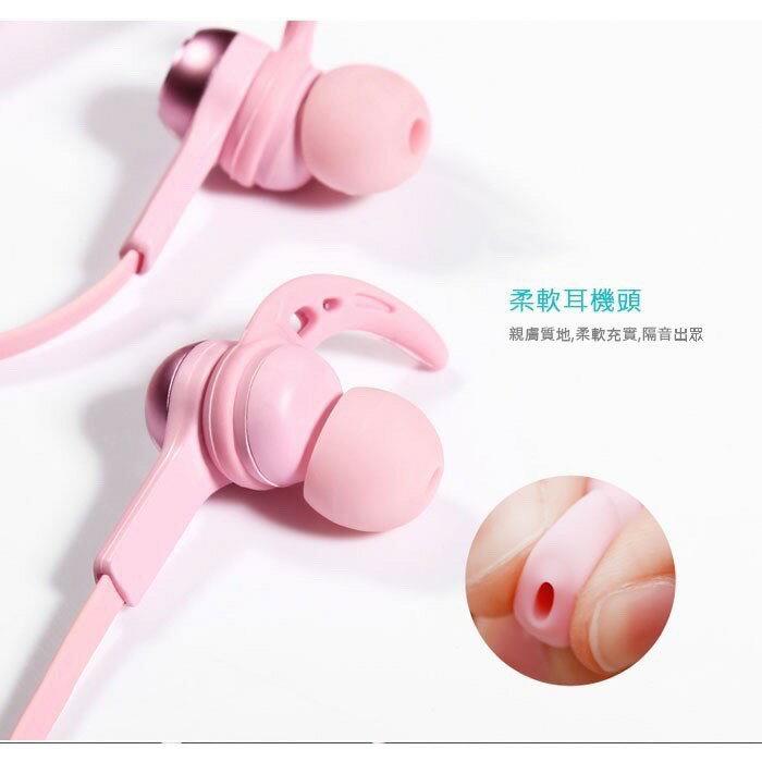 【PIGWIFI】麗隱無線藍芽運動磁吸耳機 磁吸固定 輕巧便攜 運動耳機 耳機 磁吸耳機