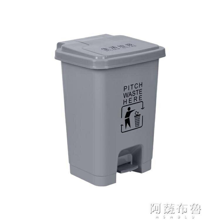 垃圾桶 腳踩塑料垃圾桶腳踏式大號戶外環衛工業垃圾箱小區商場果皮箱有蓋  618推薦爆款 618推薦爆款