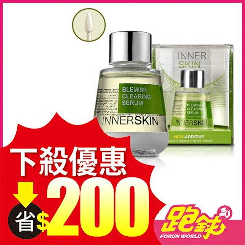 INNER SKIN 祛痘菁華 消痘 30ml 附棉花棒
