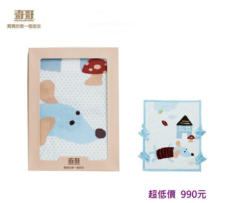 *美馨兒* 奇哥 嬰兒棉帽帶毯禮盒/彌月禮盒 990元 (附提袋)