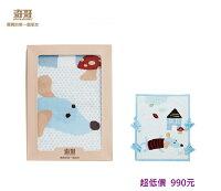 彌月禮盒推薦*美馨兒* 奇哥 嬰兒棉帽帶毯禮盒/彌月禮盒 990元 (附提袋)