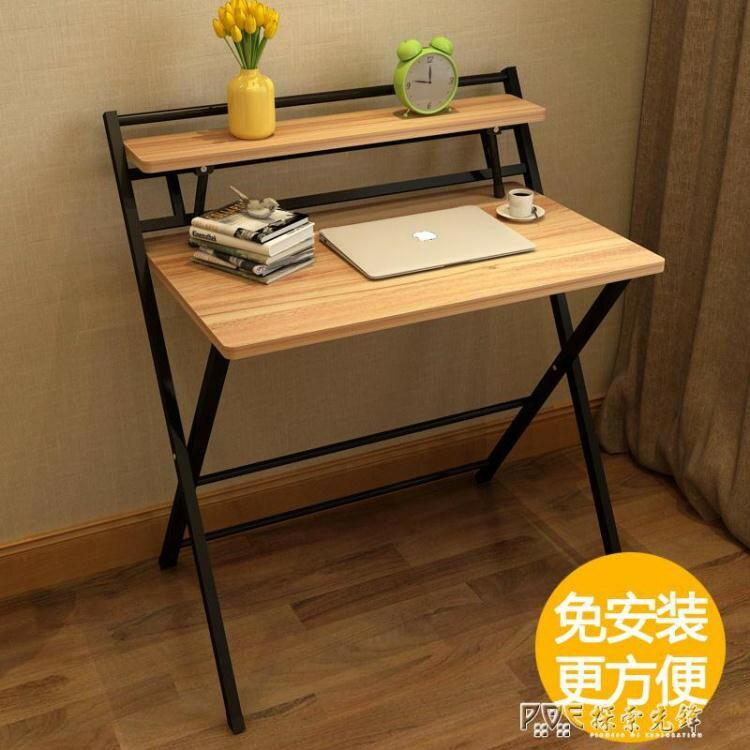 免安裝摺疊桌簡約家用台式電腦桌學習桌簡易辦公小桌子書桌寫字台ATF