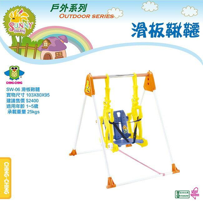 麗嬰兒童玩具館~親親系列-紳仕兔單人鞦韆-台製ST