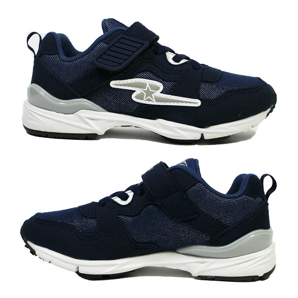 【領券最高折$430】(B2) MOONSTAR月星  機能童鞋 運動鞋 2E寬楦 競速 高抓地力 SSK9715藍【陽光樂活】