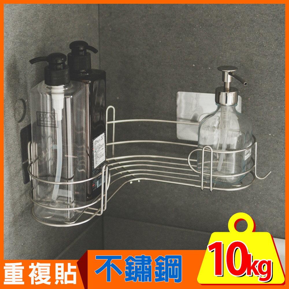 無痕貼/衛浴置物架 peachylife霧面304不鏽鋼L型瓶罐架 MIT台灣製 完美主義【C0111】