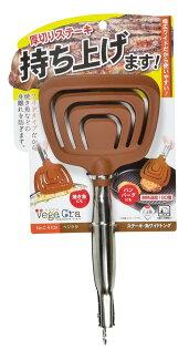 晨光進口生活用品:【晨光】日本製Pearl寬面料理夾(291095)【現貨】