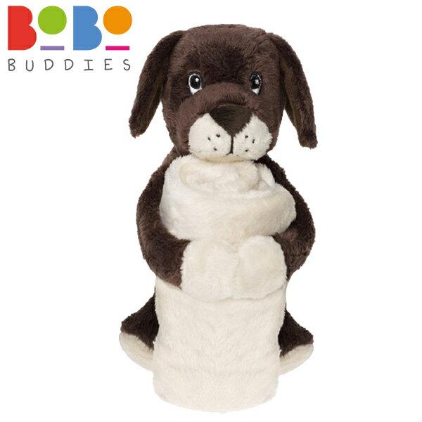 英國 BoBo Buddies 寶寶安撫巾 / 安撫玩偶 32x32cm - 小狗