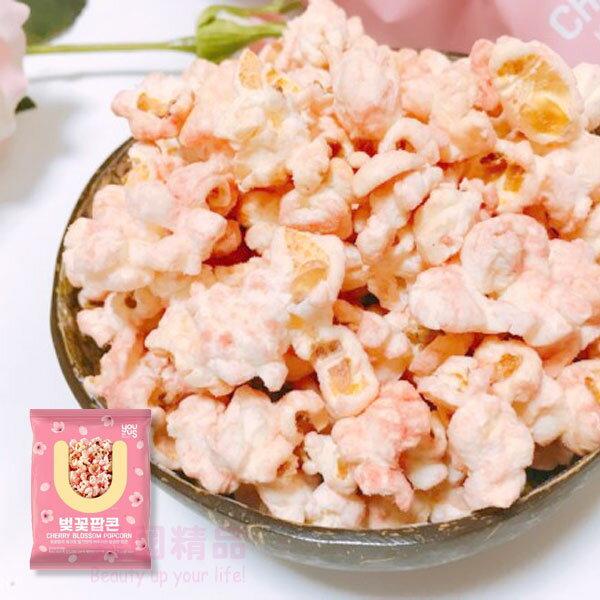 韓國GS25櫻花爆米花70g包有真正的櫻花香~櫻花草莓味道的爆米花!鎖定少女族群的口味!不甜膩也不重鹹~【特價】§異國精品§