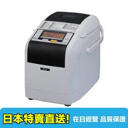 【海洋傳奇】【日本現貨】【福利品】日本 MK SEIKO 精工 全自動製麵包機 HBK-151【免運含關稅】