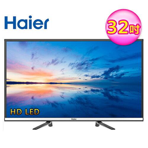 【Haier海爾】32吋液晶顯示器+視訊盒(LE32K5000)【三井3C】