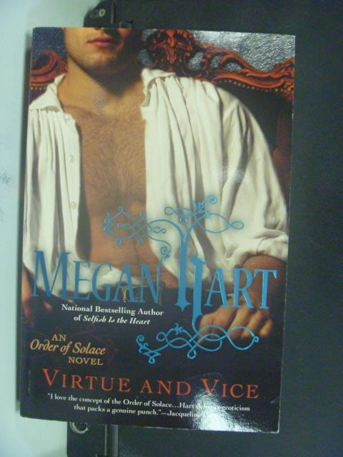 【書寶二手書T3/原文小說_GRU】Virtue and Vice_Megan Hart