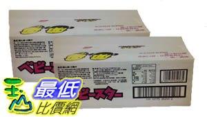 [COSCO代購] W108672 模範生點心餅雞汁口味 88公克 X 15入(兩入組)