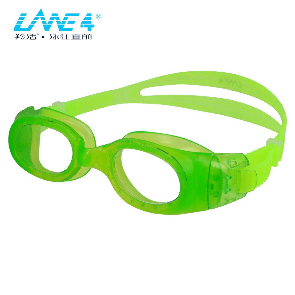 LANE4羚活青少年用抗UV舒適泳鏡 A331 3