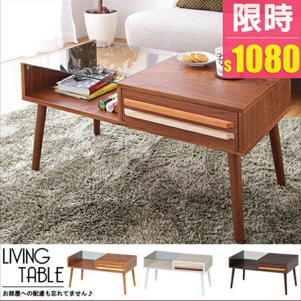 茶几桌和室桌Victoria雙色調強化玻璃茶几(三色)MIT台灣製完美主義【Q0050】