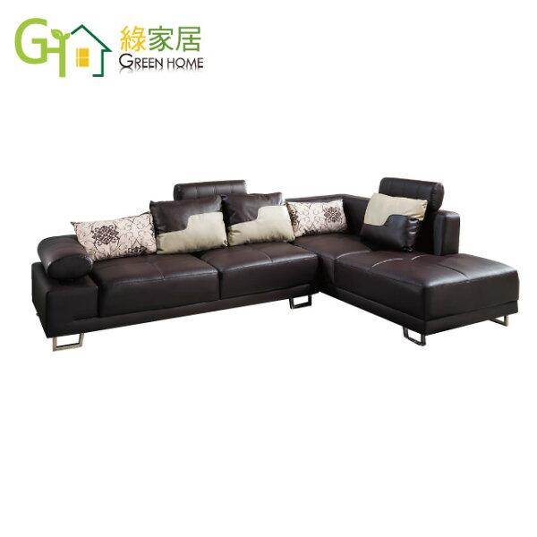 【綠家居】迪路時尚皮革L型單向沙發組合(二色可選)