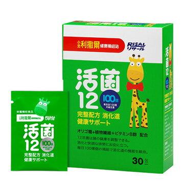 【小兒利撒爾】健康補給站 活菌12 (60包/盒)