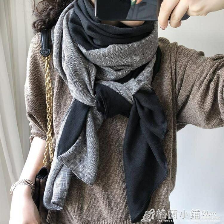 圍巾女秋冬季韓版百搭拼接撞色純色格子文藝棉麻薄披肩長紗巾春秋