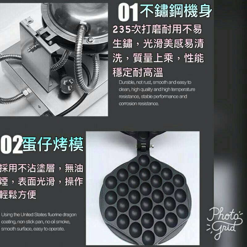 ''廚匠烘焙''  110v  雞蛋仔機  QQ蛋仔烤餅機 4