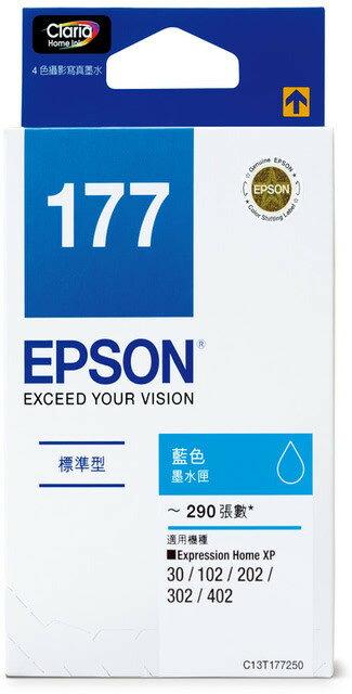 【文具通】EPSON 177 墨水匣 藍 T177250 R1010543
