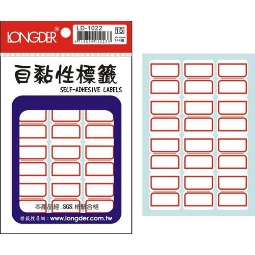 ~龍德 LONGDER~ LD~1022 紅框 標籤貼紙 自黏標籤 144P ^( 20包