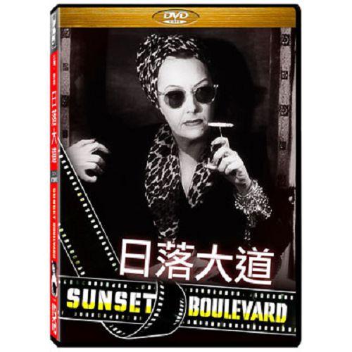 日落大道DVD