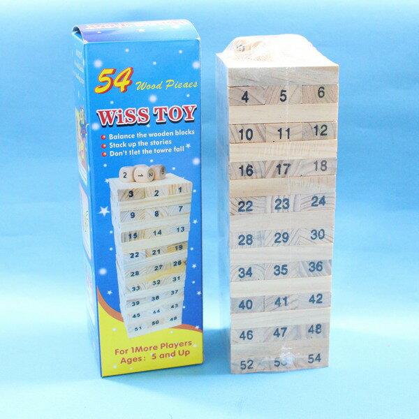 大疊疊樂 原木色疊疊樂 益智疊疊樂 平衡遊戲(木材.數字)54支/一盒入{促120}~5569