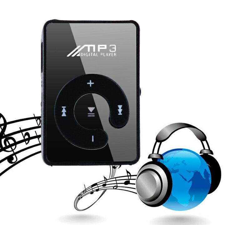 Mini Clip Sport MP3 (Black) 0