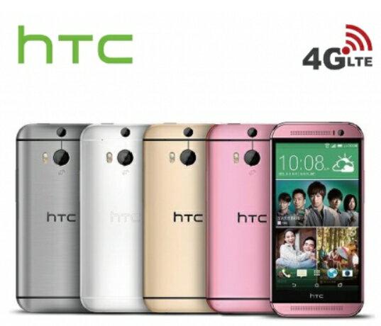 樂天精選優惠福利品智慧型手機 HTC ONE M8 16G(4G LTE) 5吋四核心(工藝設計:從裡到外就是美)