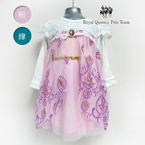 寶石蕾絲閃亮網紗長袖連身洋裝*2色 RQ POLO 小童秋冬款 [K8649]