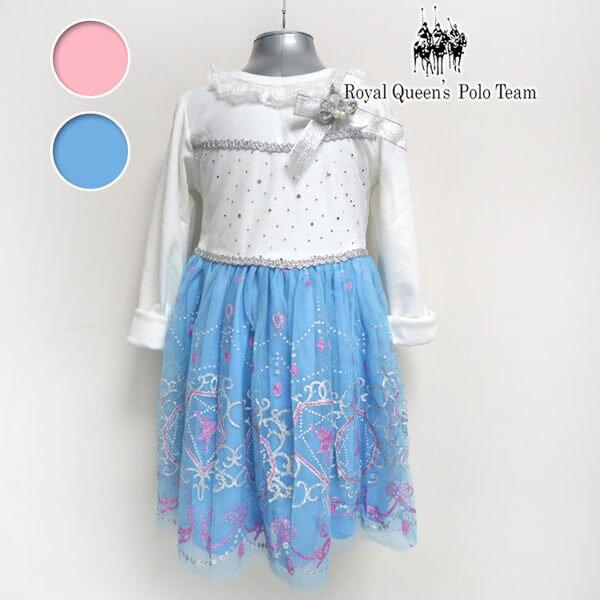 撞色拼接閃亮網紗長袖連身洋裝*2色 RQ POLO 小童秋冬款 [K8652]
