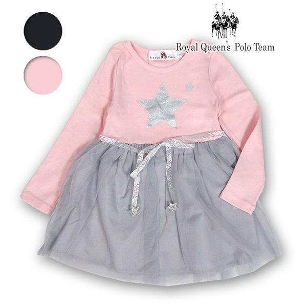 撞色拼接網紗連身洋裝 ~2色  91012  RQ POLO 小女童 款