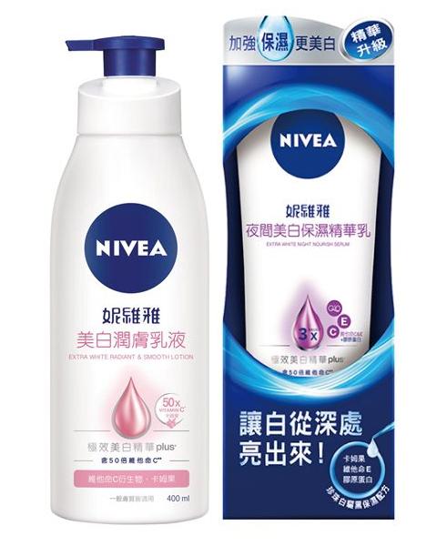 (超強組合)妮維雅美白潤膚乳液400mlx妮維雅夜間美白保濕精華乳200ml