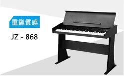 Jazzy 61鍵 JZ-868 電鋼琴,標準鍵+掀蓋式+力度感應,入門鋼琴最佳首選!贈延音踏板,電子琴 手捲鋼琴