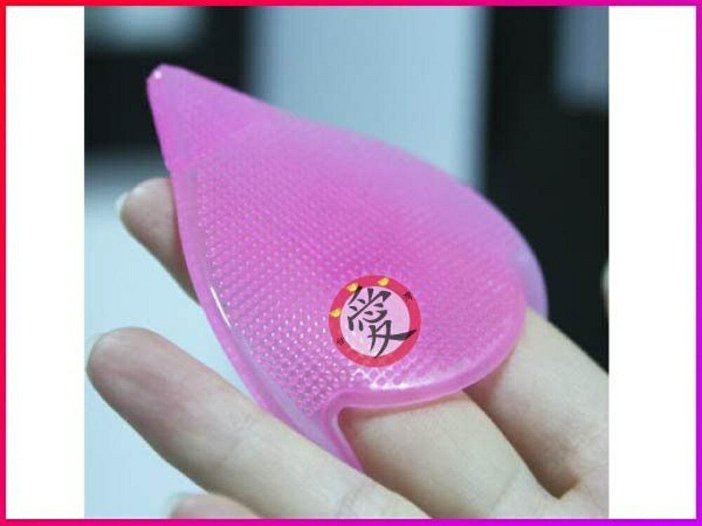 【Love Shop】女人我最大日本鼻子清潔刷/鼻部按摩清潔洗臉刷鼻部去黑頭去角質鼻子按摩洗臉刷