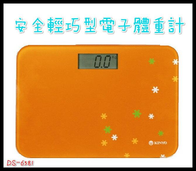 ❤含發票❤安全輕巧型電子體重計❤賣家送電池❤體重 飲食 秤重 體重機 量體重DS~6581