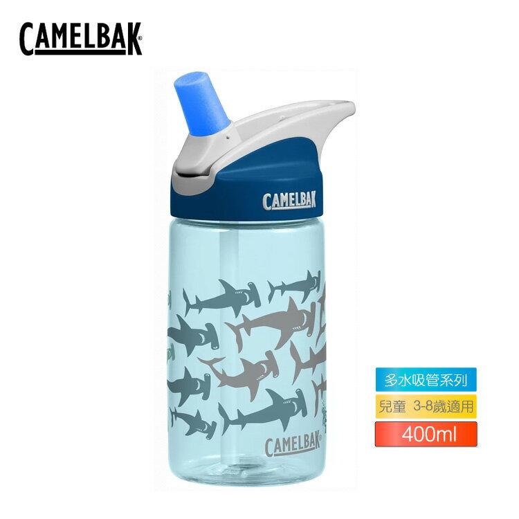 CAMELBAK 兒童吸管 水瓶 400ml   城市綠洲  多水吸管、不含雙酚A