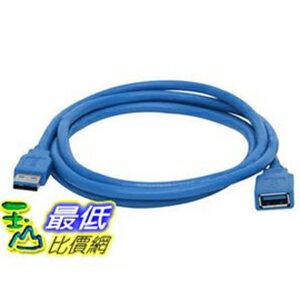 [玉山最低比價網] 150CM 高速 USB 3.0 TO USB3.0 線材 傳輸線 延長線 (792118_O50)